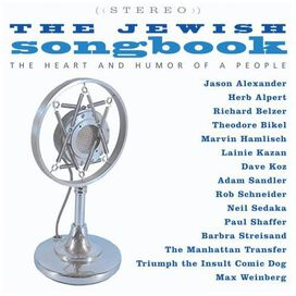 Various Artists - Jewish Songbook: The Heart & Humor of a People