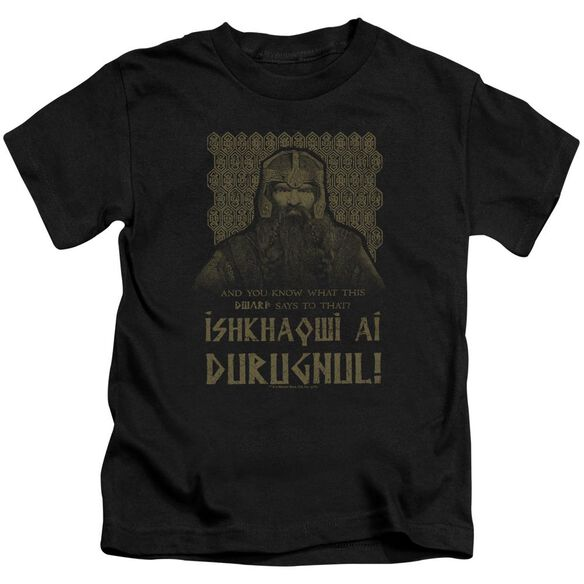 Lord Of The Rings Ishkhaqwi Durugnul Short Sleeve Juvenile T-Shirt