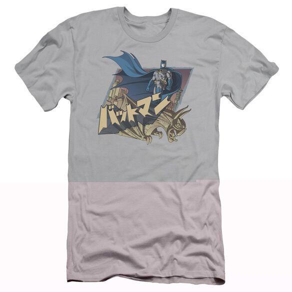 BATMAN JAPANESE KNIGHT - S/S ADULT 30/1 - SILVER T-Shirt