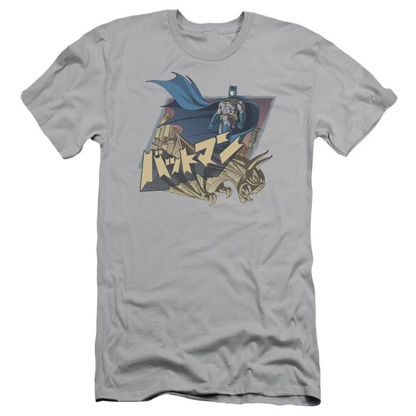 Batman Japanese Knight Short Sleeve Adult T-Shirt