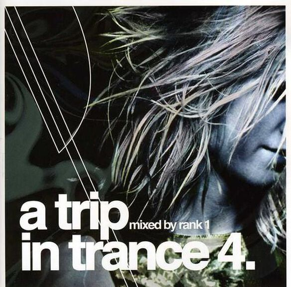 Trip In Trance 4 / Various