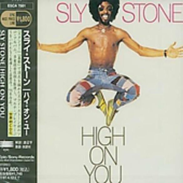 High On You (Jpn)
