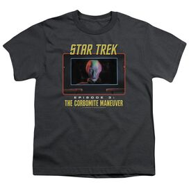 St Original The Corbomite Maneuver Short Sleeve Youth T-Shirt