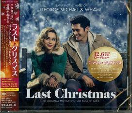 George Michael - Last Christmas (Original Motion Picture Soundtrack)