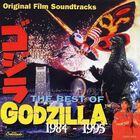 Best of Godzilla 1984-1995/ O.S.T. - The Best of Godzilla 1984-1995 [Exclusive Color Vinyl]