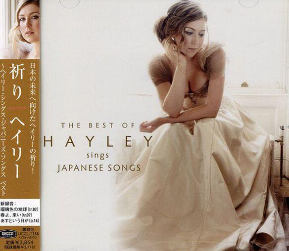 Hayley Westenra - Hayley Sings Japanese Pops Best