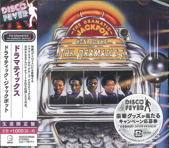 The Dramatics - Dramatic Jackpot (incl. 2 Bonus Tracks)