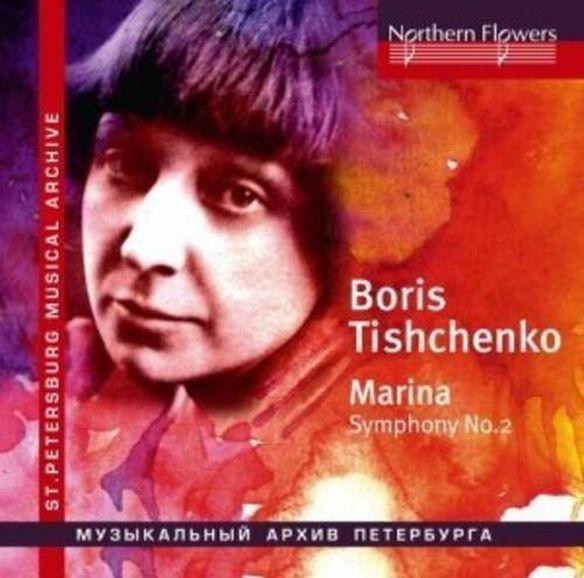 Chivzhel/ Karelian State Philharmonic Orchestra - Tishchenko - Marina (choral) Symphony