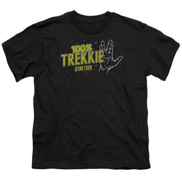 Star Trek Trekkie Short Sleeve Youth T-Shirt