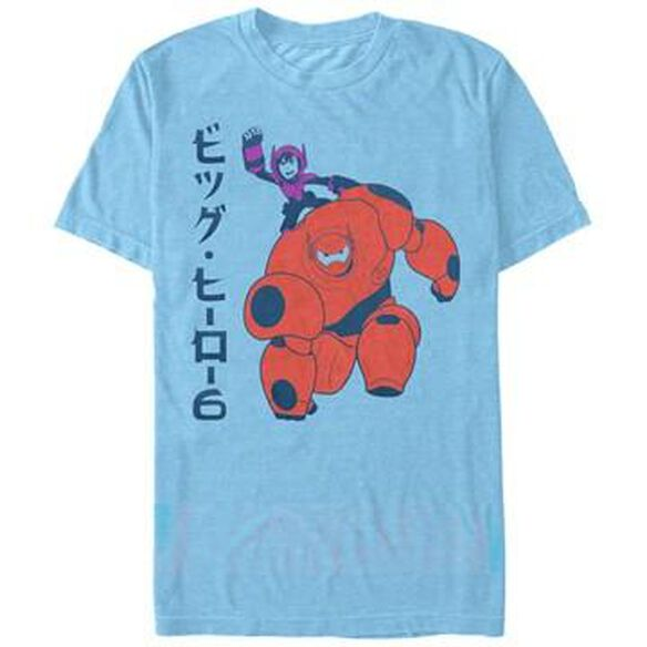 Big Hero 6 Halftone Duo T-Shirt