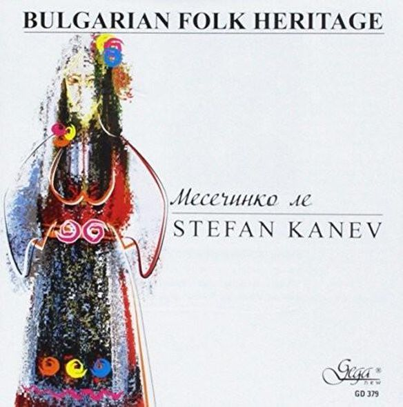 Bulgarian Folk Heritage / Various