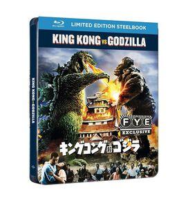 King Kong vs Godzilla [Exclusive Blu-ray Steelbook]