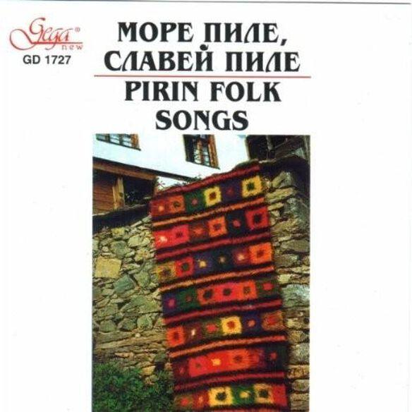 Pirin Folk Songs / Various