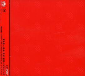 Yellow Magic Orchestra - Uc Ymo Collection Of Yellow Magic