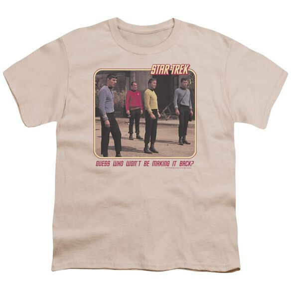 Star Trek Red Shirt Blues Short Sleeve Youth T-Shirt