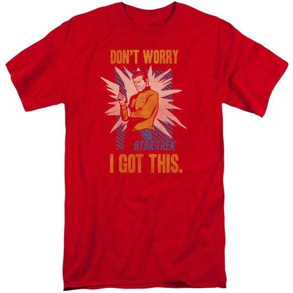 Star Trek Got This Short Sleeve Adult Tall T-Shirt
