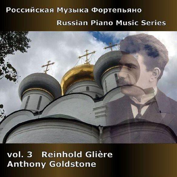 Russian Piano Music Series 3