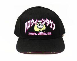 Nightmare Before Christmas Neon Kanji Hat