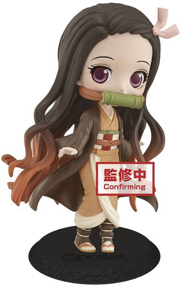 Demon Slayer Nezuko Kamado Q-Posket Figure (Version2)