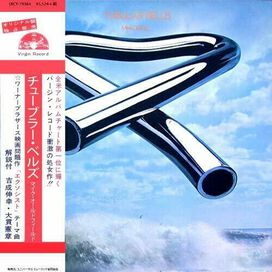 Mike Oldfield - Tubular Bells (Deluxe Edition) (SHM-CD) (Paper Sleeve)
