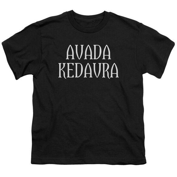 Harry Potter Avada Kedavra Short Sleeve Youth T-Shirt