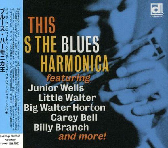 This Is Blues Harmonica / Various (Jpn)