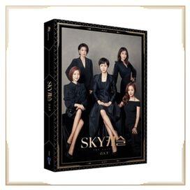 Sky Castle/ O.S.T. - Sky Castles (Original Soundtrack)