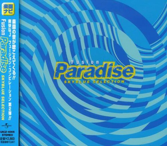 Fusion Paradise: Skyblue Selection / Various (Jpn)