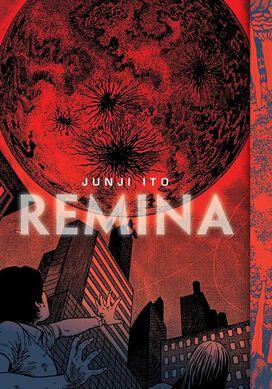 Remina - Junji Ito