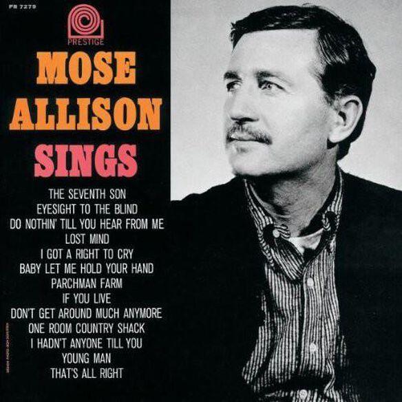 Mose Allison Sings: Rudy Van Gelder Remasters