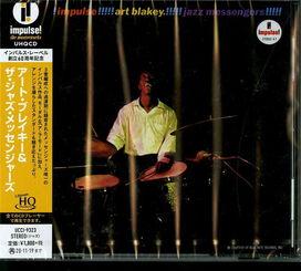 Art Blakey / Jazz Messengers - Art Blakey & The Jazz Messengers (Japanese UHQCD)