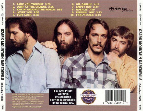 Columbia 1980