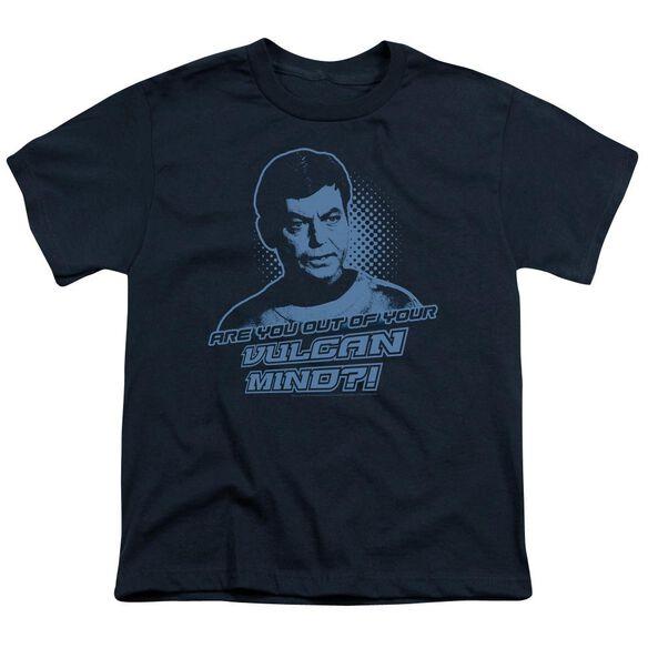 St Original Vulcan Mind Short Sleeve Youth T-Shirt