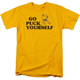 Puck Yourself Short Sleeve Adult T-Shirt
