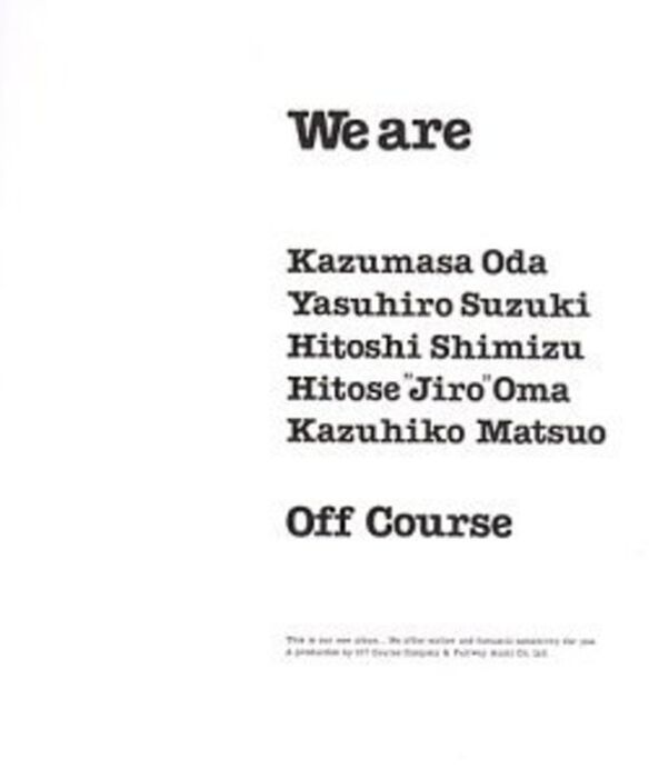 Off Course - We Are