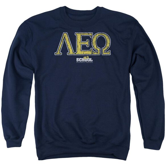 Old School Leo Adult Crewneck Sweatshirt