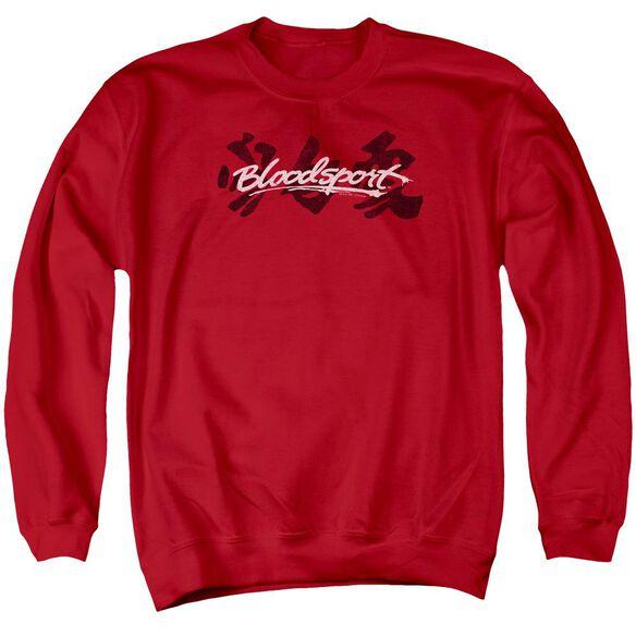Bloodsport Kanji Adult Crewneck Sweatshirt