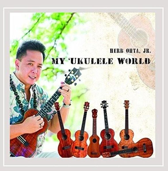 My 'Ukulele World