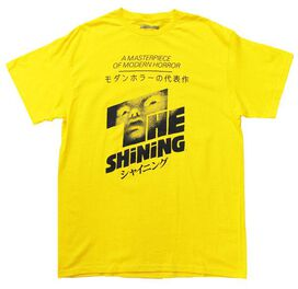 The Shining Japanese T-Shirt