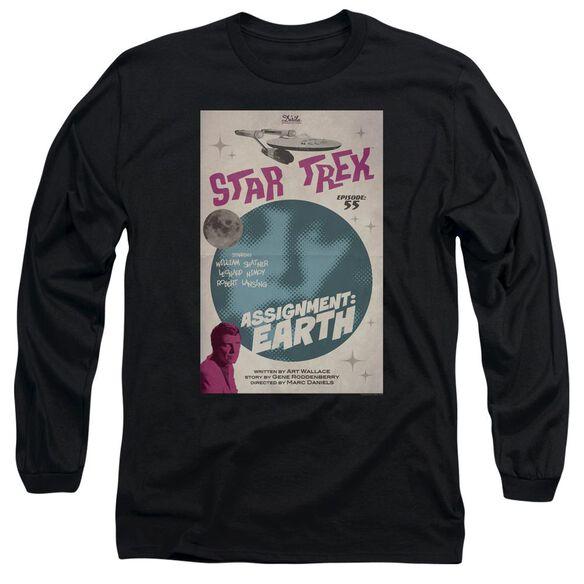 Star Trek Tos Episode 55 Short Sleeve Adult T-Shirt