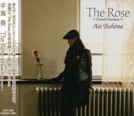 Aoi Teshima - La Vie en Rose: I Love Cinema