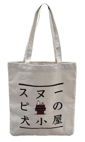 Snoopy Canvas Tote