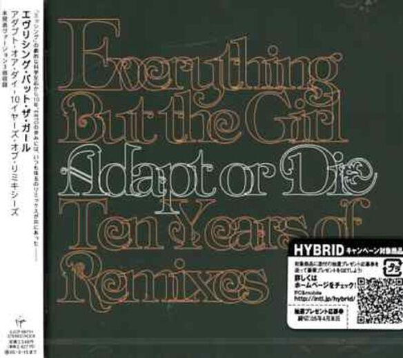 Everything But the Girl - Adapt or Die