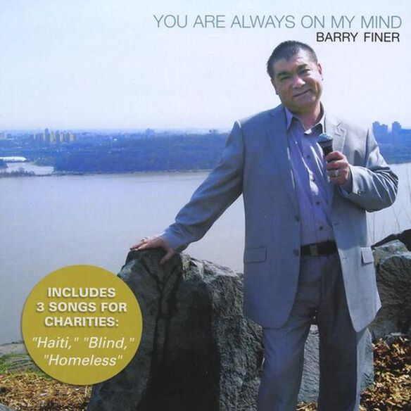 Barry Finer - You Are Always on My Mind