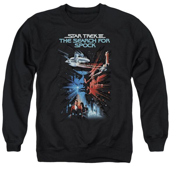 Star Trek Search For Spock(Movie) Adult Crewneck Sweatshirt