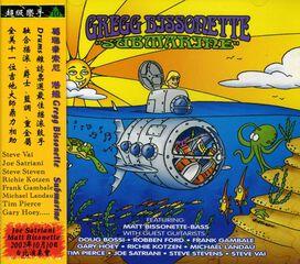 Gregg Bissonette - Submarine
