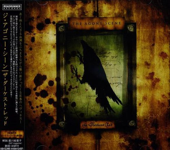 Darkest Red (Bonus Track) (Jpn)