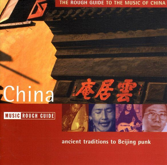 Rough Guide:Music Of Chin