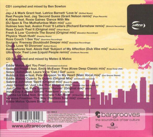 Manhattan 0705
