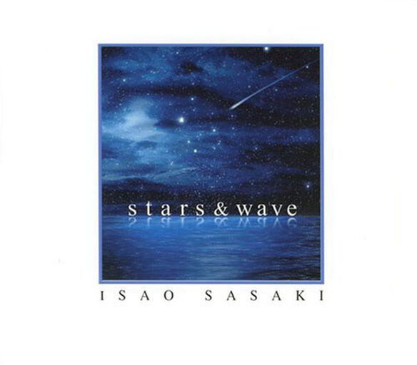 Isao Sasaki - Stars & Wave